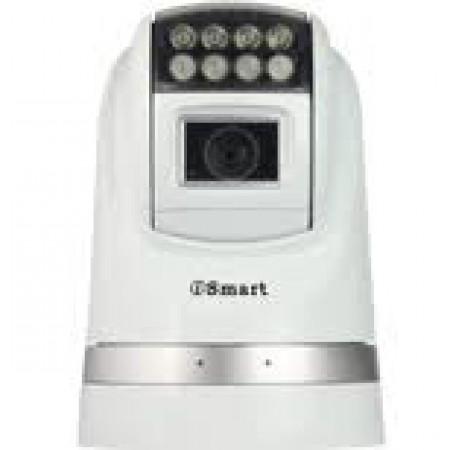 PAC White Light PTZ Camera
